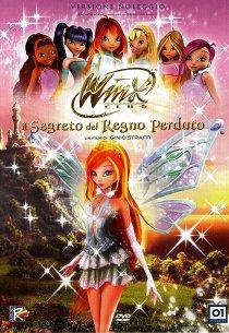Winx Club: Школа волшебниц