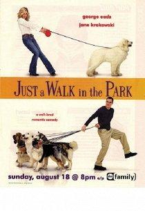 Обычная прогулка в парке