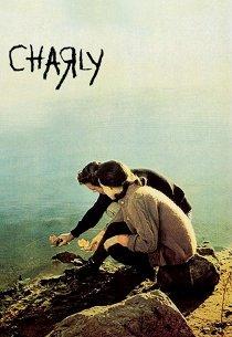 Чарли