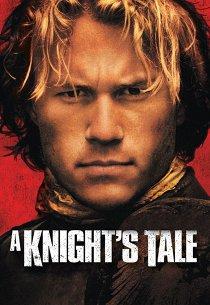 История рыцаря