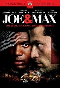 Джо и Макс