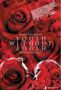 Молодость без молодости