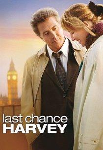 Последний шанс