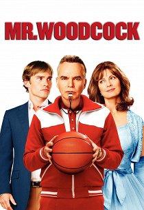 Мистер Вудкок