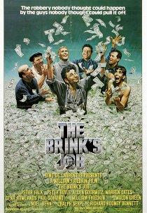 Ограбление «Бринкс»