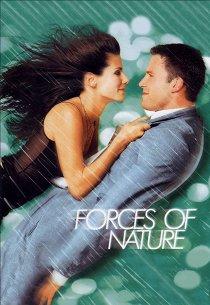 Силы природы