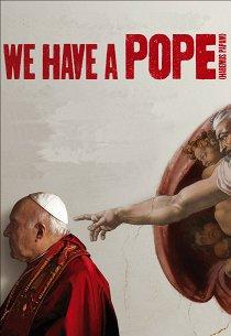 У нас есть Папа!