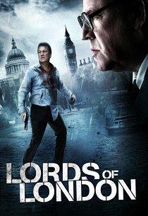 Короли Лондона