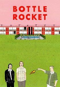 Бутылочная ракета