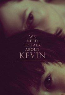 Что-то не так с Кевином