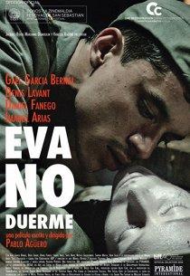 Эва не спит