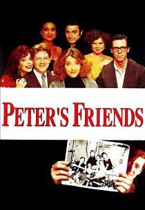 Друзья Питера
