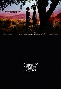 Цыпленок с черносливом