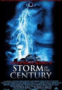 Буря столетия