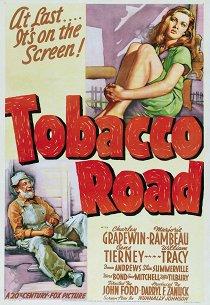 Табачная дорога