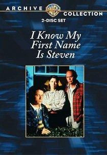 Я знаю, меня зовут Стивен