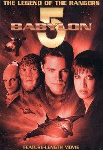Вавилон-5: Легенда о рейнджерах