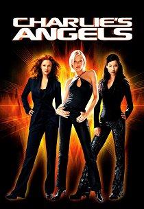 Ангелы Чарли