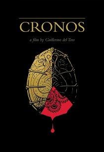 Хронос