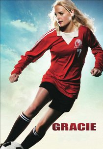 Грейси