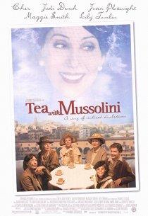 Чай с Муссолини