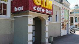 G.I.M.