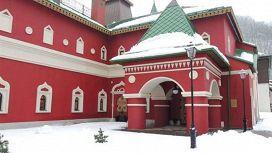 Петровские палаты