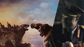 Годзилла против Конга, «Железного неба-2» и Брендана Фрейзера: что смотреть вместо/вместе с блокбастером про кайдзю?