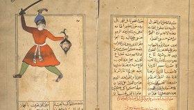 Под небом голубым Востока… Коллекция исламского искусства князей Вяземских