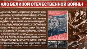 Подвиг Тулы оружейной: вклад тульских оборонных предприятий в Победу в Великой Отечественной войне