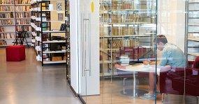Библиотека «Проспект»