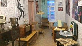 Коммунальный рай, или Близкие поневоле. Очерки из жизни ленинградской коммунальной квартиры