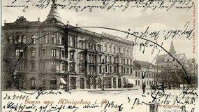 Город с почтовой открытки