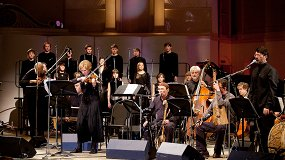 Ансамбль солистов «Академия старинной музыки»