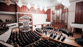 Гала-концерт Фестиваля татарской хоровой музыки