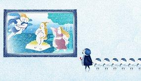 Программа «Мона Лиза, спускающаяся по лестнице»