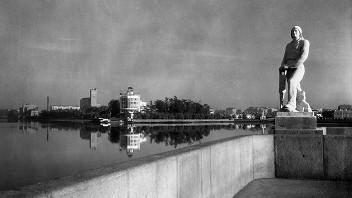 История городского пруда в фотографии