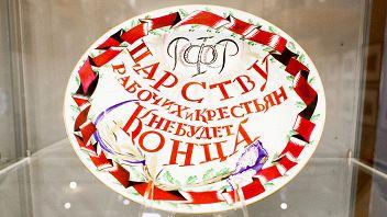 Взгляд в СССР. ХХ век в фотографии и фарфоре
