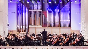 Уральский академический филармонический оркестр. Дирижер Александр Ведерников