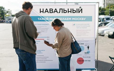 Каково это — заниматься уличной агитацией в Москве