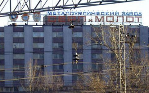 Институт Генплана объявил конкурс на концепцию развития промзоны «Серп и молот»