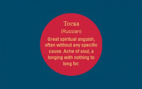 Экспортные возможности русского языка и литературы