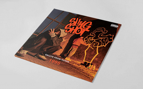 Премьера альбома Slingshot «Salute from Rusha»