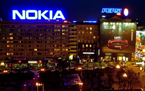 Со зданий на Пушкинской площади уберут рекламу Nokia, Pepsi и «Согаз»