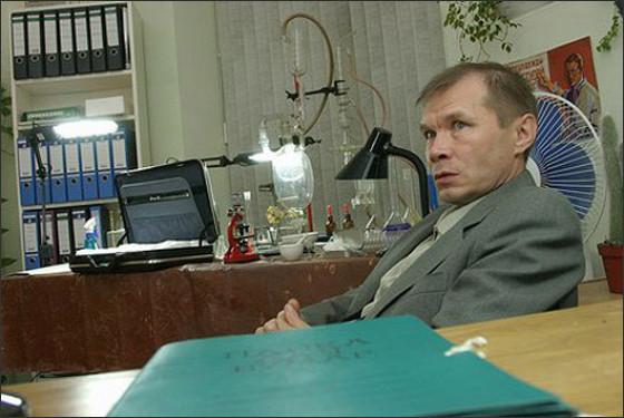 Александр Баширов (Александр Николаевич Баширов)