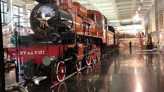 Музей железнодорожного транспорта Московской железной дороги