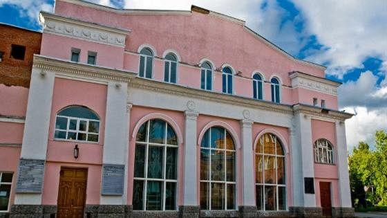 Томский театр юного зрителя