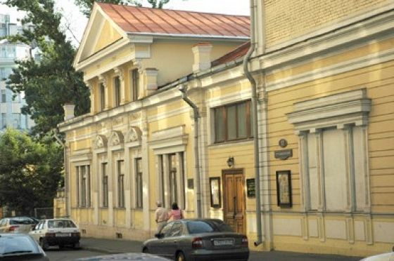 Выставочные залы Дома Остроухова