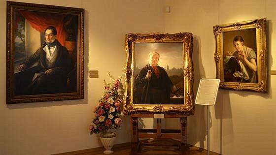 Музей Тропинина и московских художников его времени