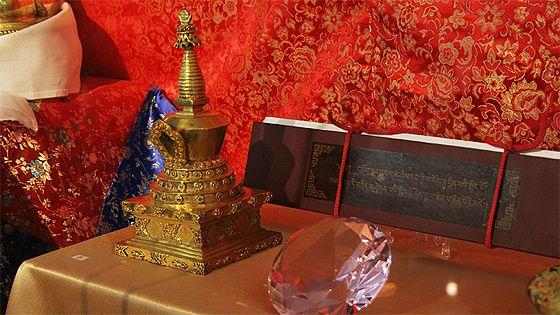 Сокровища буддизма